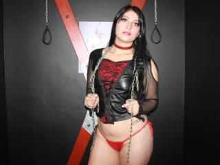 Foto de perfil sexi, da modelo RachelFetishStar, para um live show webcam muito quente!