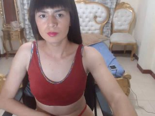 Picture of the sexy profile of SalomeTranz, for a very hot webcam live show !
