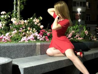 EmilyGift - chat online hard with a shaved genital area Hot young lady