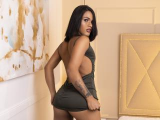 Photo de profil sexy du modèle PamelaMith, pour un live show webcam très hot !