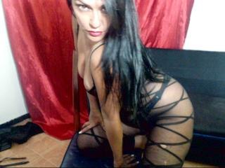 Picture of the sexy profile of AzoteDomina, for a very hot webcam live show !