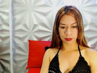 Picture of the sexy profile of SofiaGiddy, for a very hot webcam live show !