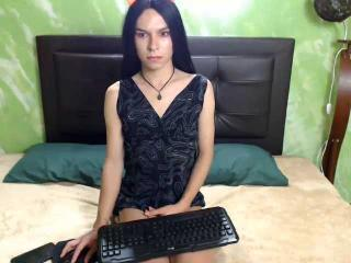 Picture of the sexy profile of SantiSensual, for a very hot webcam live show !