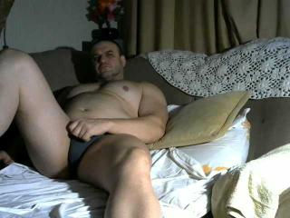 Picture of the sexy profile of GariQNight, for a very hot webcam live show !